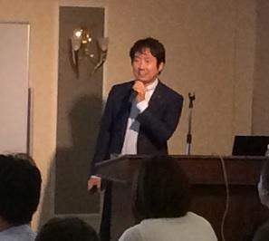 講師:富島公彦氏
